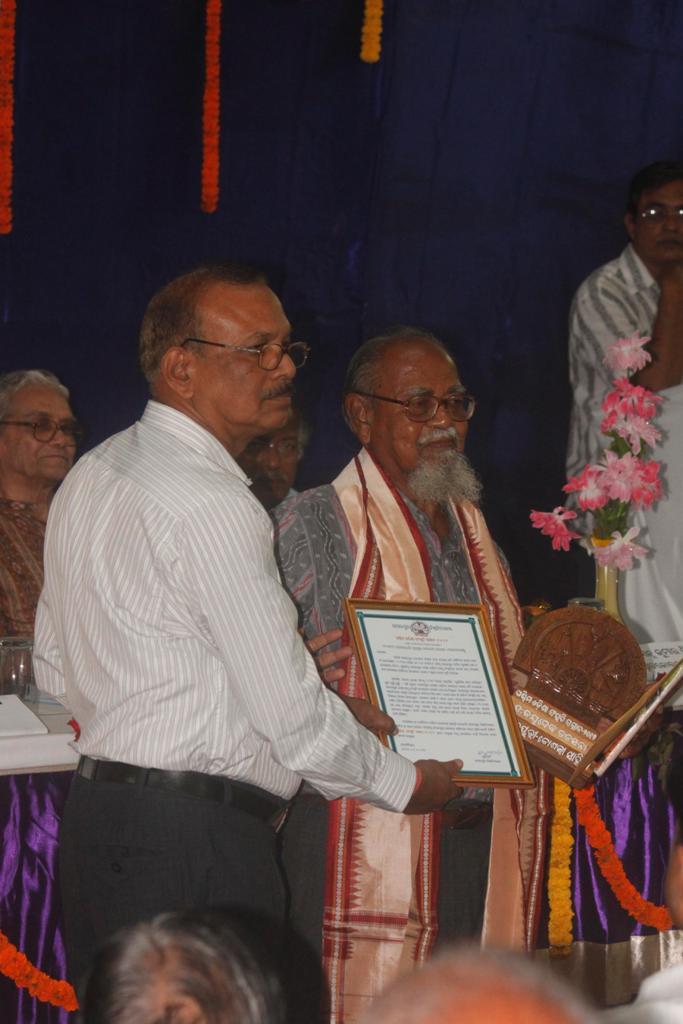 Pashima Odisha Sanskruti Award1