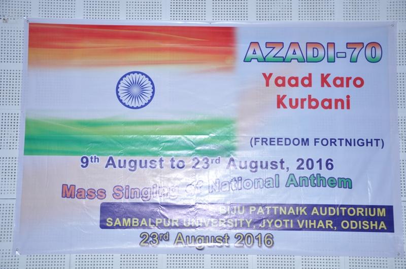 Azadi-70 Yaad Karo Kurbani 1