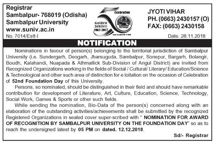 Sambalpur University :: Notices