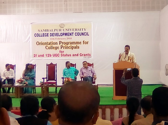 Orientation Programme for College Principals for Inclusion under 2(f) and 12(b) of the UGC Grants Entitlements
